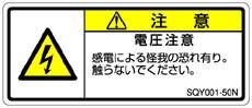 ファッション通販 1シート販売 SQY001-50N 横型和文 ◆高品質 1シート5枚付 縦25mm横60mm
