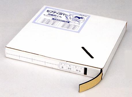 低廉 タイムセール セフティラバー 用塵防くん 20M 3×20