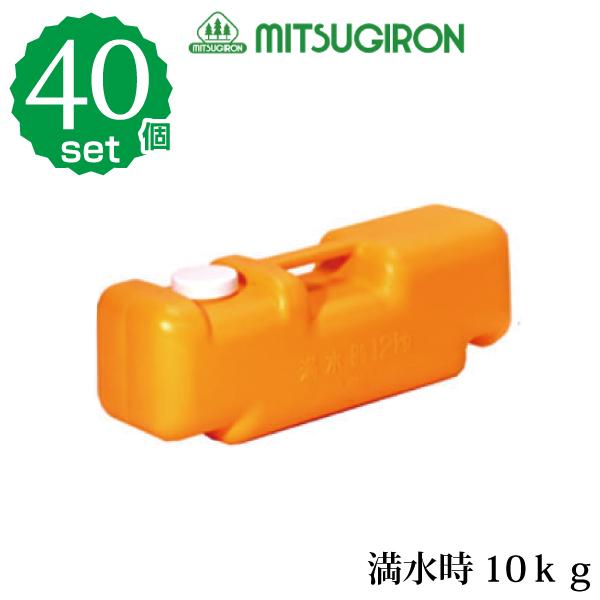 バリストン オレンジ 40個セット ♪送料無料♪【バリブロック・バリストーン】