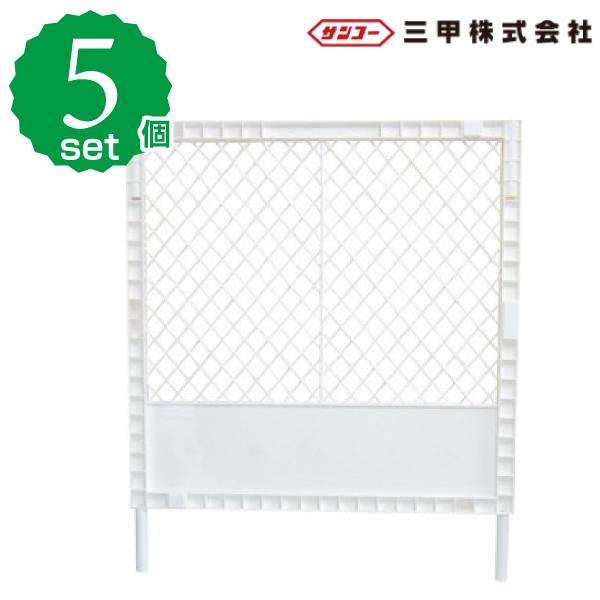 プラスチックフェンスKK ホワイト 5枚セット