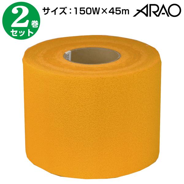 カットライン 黄 150W×45m 2巻【白線テープ 仮ライン テープ】