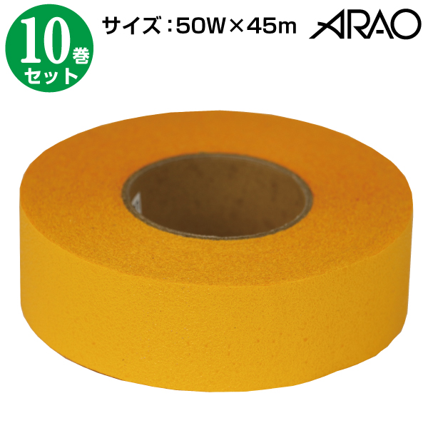 カットライン 黄 50W×45m 10巻【白線テープ 仮ライン テープ 駐車場 ラインテープ】