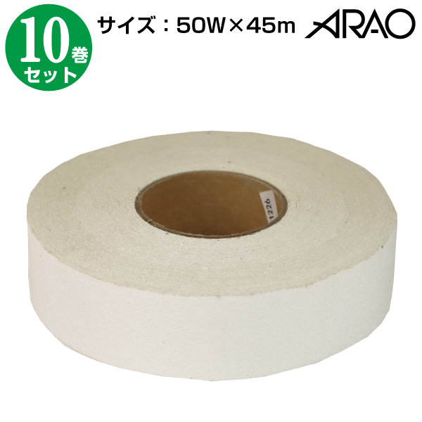 カットライン 白 50W×45m 10巻【白線テープ 仮ライン テープ 駐車場 ラインテープ】