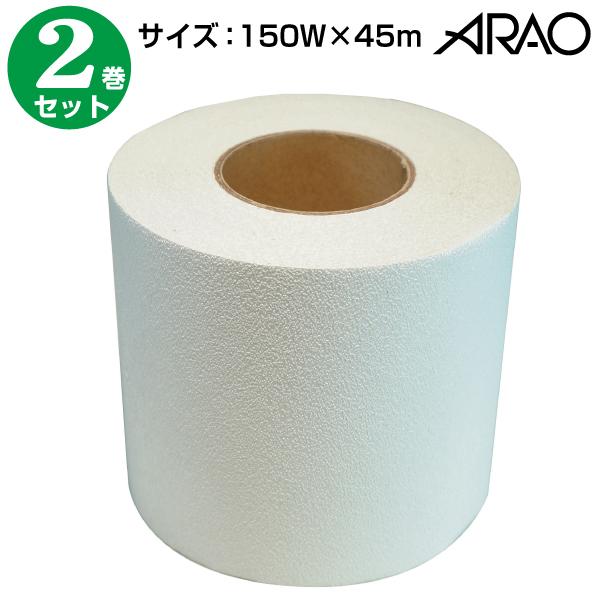 カットライン 白 150W×45m 2巻【白線テープ 仮ライン テープ 駐車場 ラインテープ】