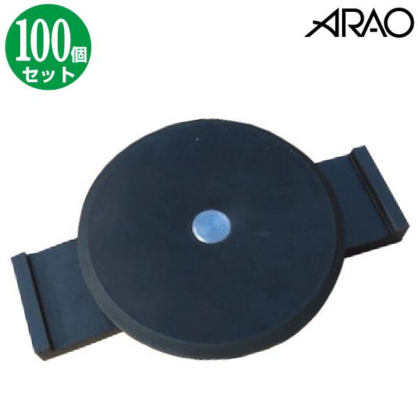 覆工板ゴムキャップ 100個セット【覆工板 キャップ】