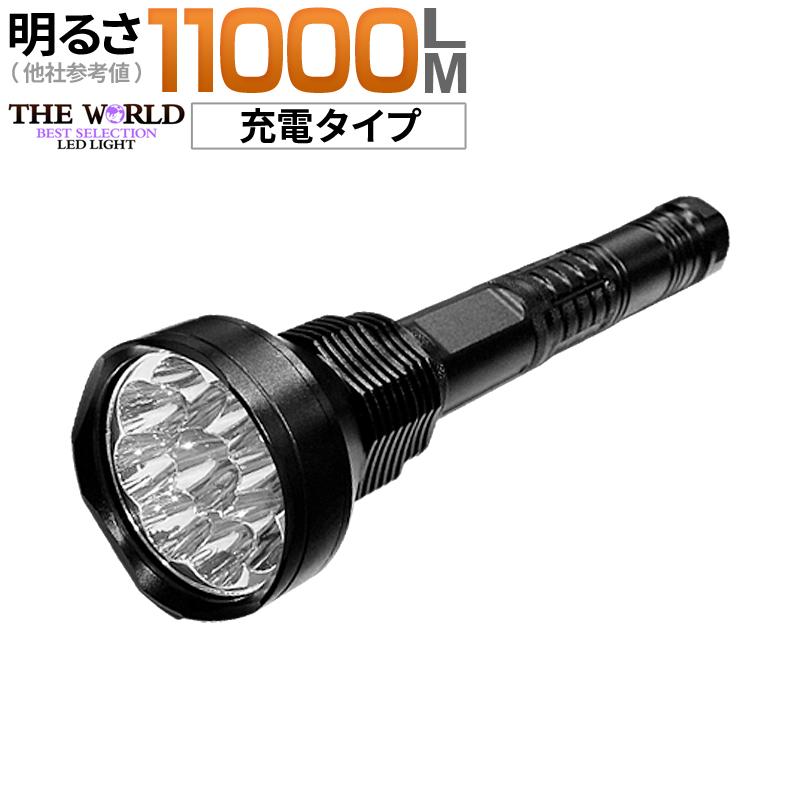 LED懐中電灯 最強 充電式 防水 フラッシュライト 長時間 防災 【FL-012】【本体のみ】 【あす楽】