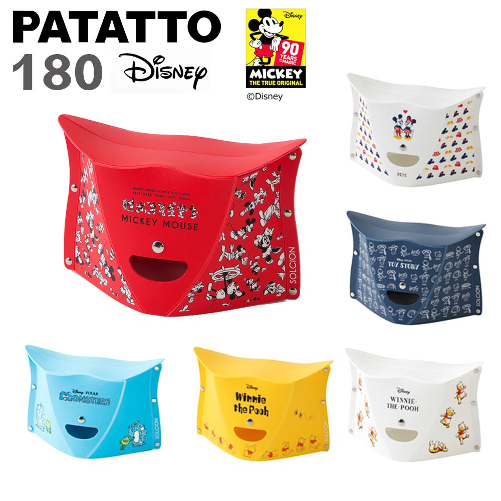 折りたたみ椅子 パタット180ディズニー PATATTO 180 Disney 大好評! 開いて押すだけの折りたたみイスPATATTO miniから新しいディズニーバージョンが新登場!