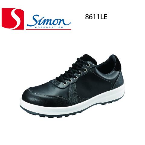 シモン 安全靴 70周年記念モデル 8611LE 樹脂先芯 短靴 SX3層底Fソール JIS T 8101革製S種 銀付牛革 牛革(型押ソフト) 牛床革(ベロア) ワイドACM樹脂先芯 疲れにくい 歩きやすい 滑りにくい