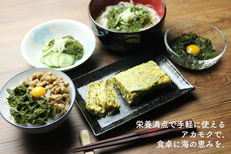 !宮城県 南三陸産無添加・無着色アカモク(ぎばさ)100g×10パック 花粉 対策