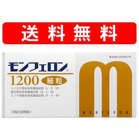 モンフェロン1200~βグルカン・多糖タンパク・リグニン・エリタデニンを豊富に含むシイタケ菌糸体が主成分の健康食品~(コアレム7・5・3をご愛用頂いたお客様に)