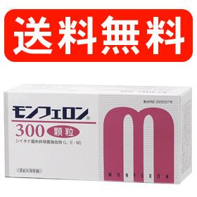 モンフェロン 300-lentinula edodes mycelium protein lignin エリタデニン β-glucans and polysaccharides containing rich's principal health food ( travelers who patronize Kareem G250 )