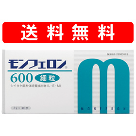モンフェロン600【細粒】~βグルカン・多糖タンパク・リグニン・エリタデニンを豊富に含むシイタケ菌糸体が主成分の健康食品~(コアレムG500をご愛用頂いたお客様に)