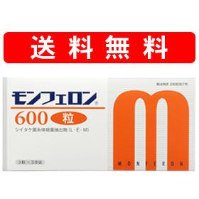 モンフェロン600【粒状】~βグルカン・多糖タンパク・リグニン・エリタデニンを豊富に含むシイタケ菌糸体が主成分の健康食品~(コアレムSをご愛用頂いたお客様に)
