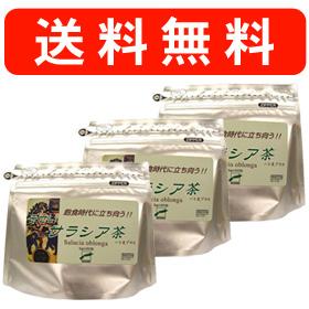 ≪1包100円 送料無料 サラシアの健康茶≫ ダイエット 血糖値対策に サラシノール茶 血糖値対策 高品質新品 そせいサラシア茶 ハト麦配合 サラシアオブロンガ 健康茶 3袋 安全