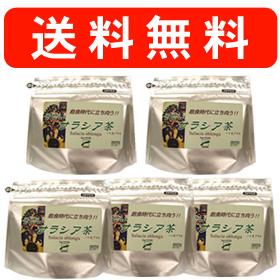 そせいサラシア茶 5袋  【サラシアオブロンガが主成分の健康茶!ダイエット・血糖値対策に(サラシノール茶・ハト麦配合)