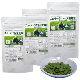 ≪有機栽培 定価 甘くて美味しい大麦若葉の青汁≫ 送料無料 ニュージーランドの大麦若葉 粒タイプ 有機JAS認証の青汁シリーズです~ 3個セット ~100%有機栽培の青汁で野菜不足を手軽に解消 値引き