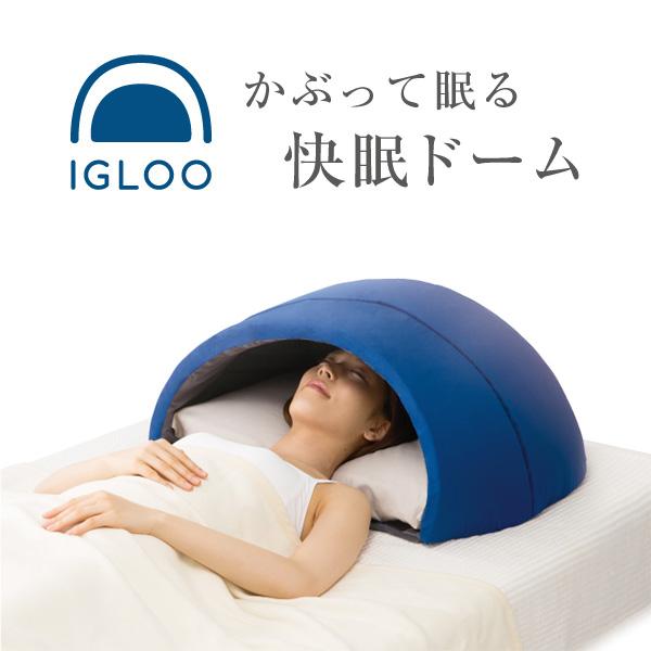 すっきりぐっすり眠れる!あると便利な、おすすめ快眠グッズは?