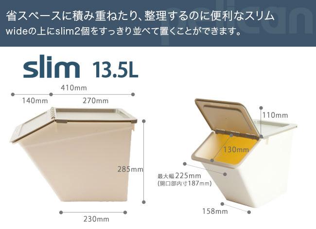 メーカー・ブランド別1>スタックストー(stacksto,)>ペリカンシリーズ