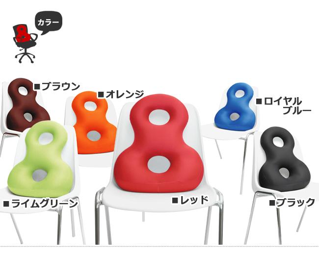 分支机构,支持者的蘑菇 Mog 回 6 颜色真正制造商