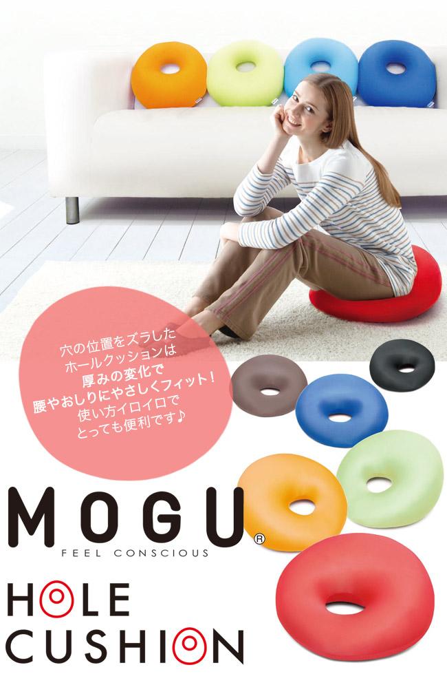"""MOGU Mog Hall cushion manufacturers genuine"