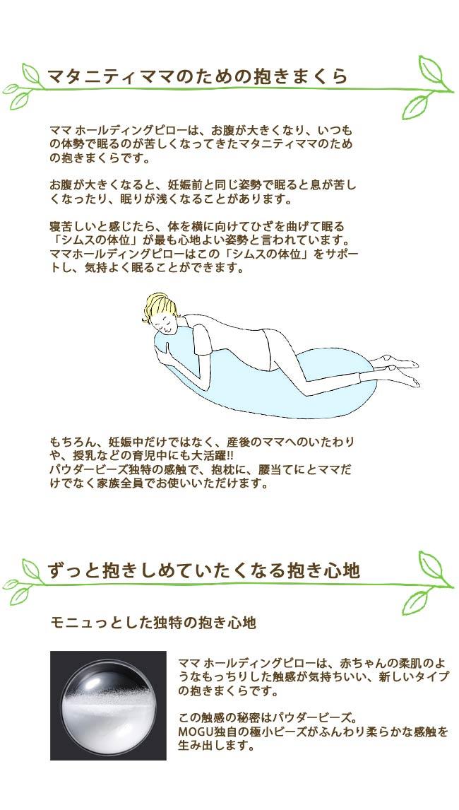 """dakimakura 蘑菇枕头怀孕""""蘑菇妈妈抱着亲""""真正制造商"""