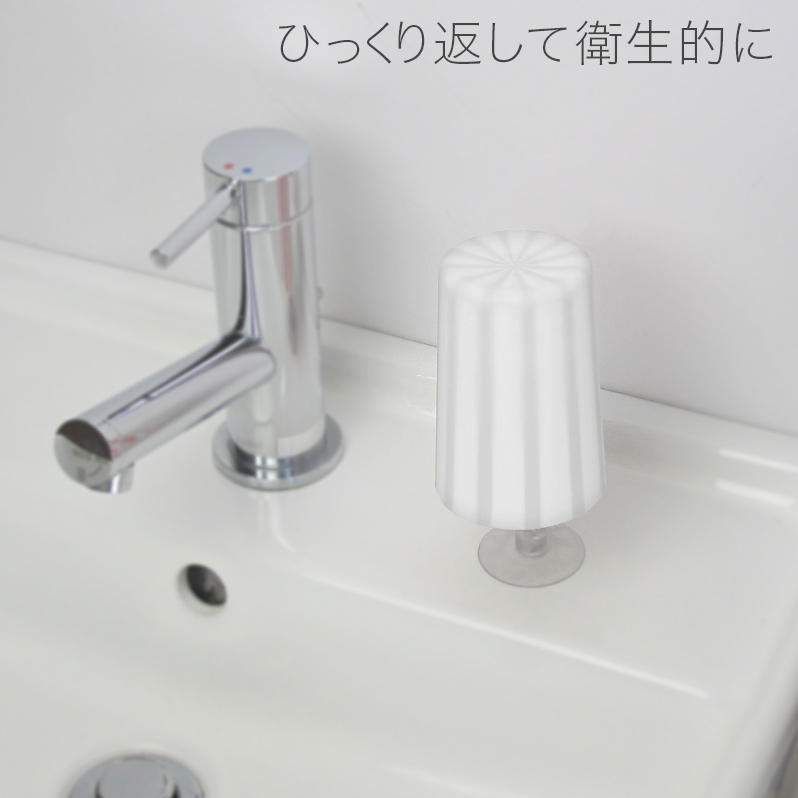 [MARNA] Toothbrushing Tumbler And Holder Bar   Suctioncup Bathroom  Organizer For On The Wall, On The Counter