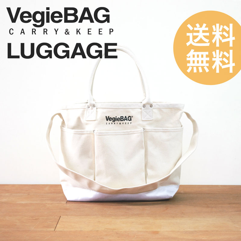 Lifestyle Shop Kajitano Vegie Bag Luggage Canvas Tote Bag Baby