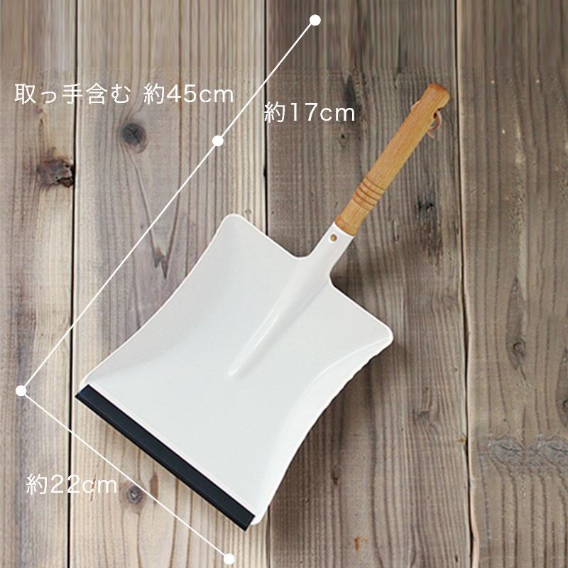 メーカー・ブランド別1>レデッカー(REDECKER)>ちりとり
