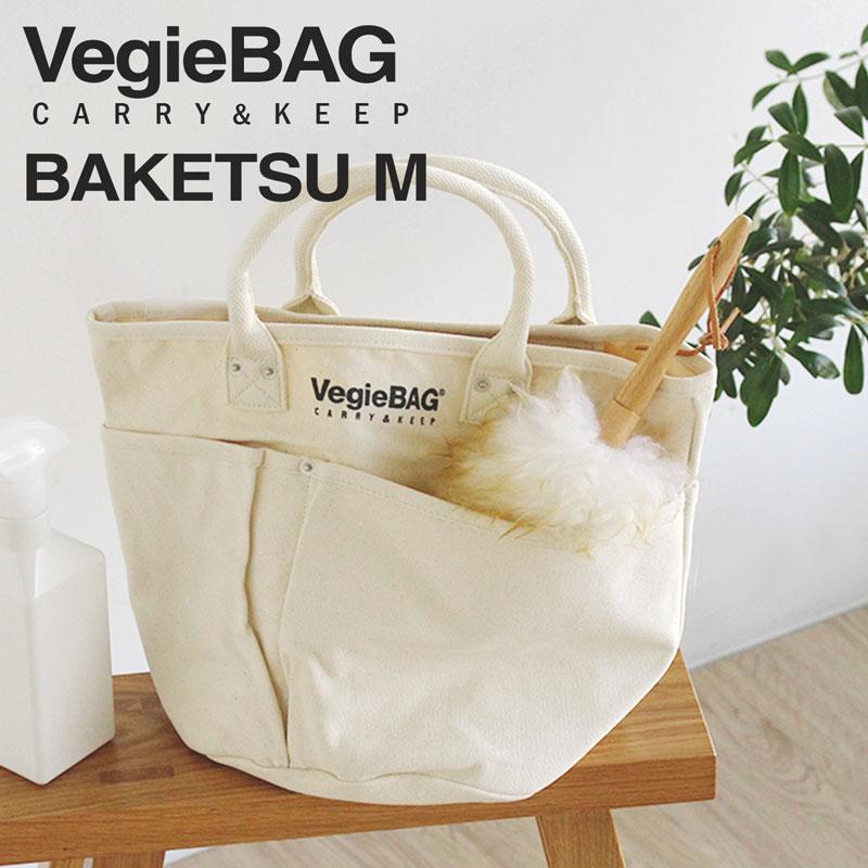 Lifestyle Shop Kajitano Vegiebag Baketsu M Vegie Bag Canvas