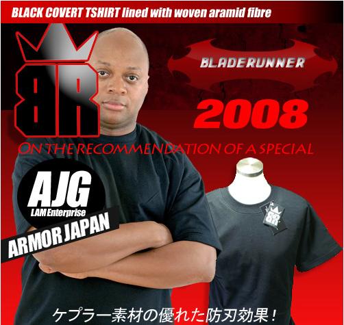 【防刃Tシャツ】BLADE RUNNER ケブラーTシャツ
