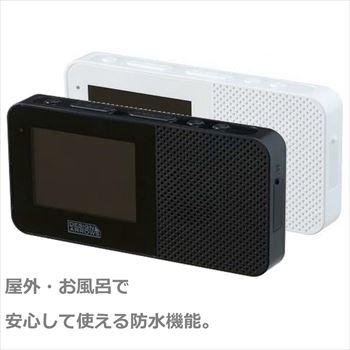 YAZAWA ワンセグ TV テレビ FM AM ラジオ 防水 TV05【最安値挑戦中】