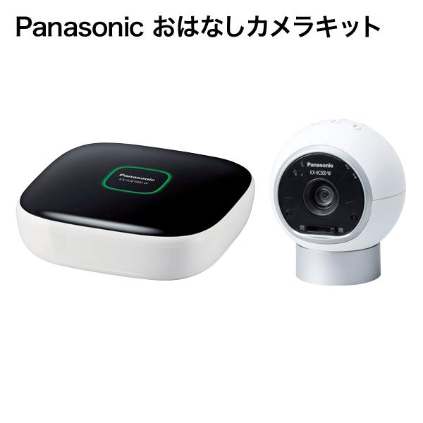 インターホン 玄関 モニターホン チャイム 防犯カメラ 監視カメラ 覗き穴 ドアスコープ 子ども ペット スマホ Panasonic パナソニック SD対応 おはなしカメラキット KX-HC500K-W