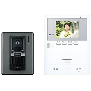 送料無料 Panasonic VL-SV38XL カラーテレビドアホン パナソニック録画機能 LEDライト 電源直結式 VL-SV38XL 送料無料 Panasonic VL-SV38XL カラーテレビドアホン パナソニック録画機能 LEDライト 電源直結式 VL-SV38XL