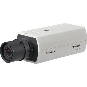 WV-S1131 フルHDネットワークカメラ ネットワークカメラ パナソニック i-PRO Smart HD 高画質・高圧縮技術 メガピクセル ネットワークカメラ Panasonic 送料無料 防犯カメラ 監視カメラ「WV-S1131」