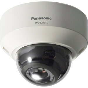 WV-S2131L パナソニック Panasonic ネットワークカメラ 防犯カメラ