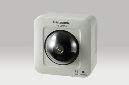 BB-ST165A パナソニック Panasonic ネットワークカメラ 防犯カメラ