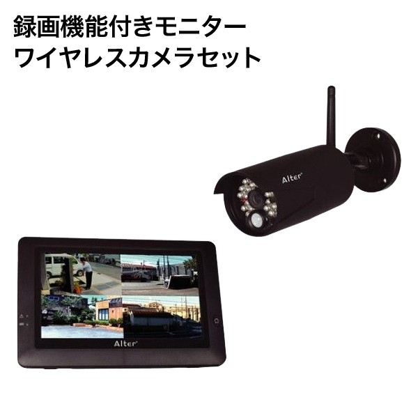 防犯カメラ ワイヤレス 監視カメラ ワイヤレスカメラ セット 防犯カメラ ハイビジョン AT-8801【送料無料】