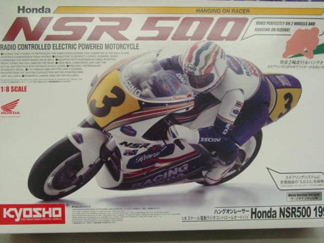 京商 1/8 EP ハングオンレーサー Honda NSR500 1991 キット&アンプ&サーボ&バッテリーセット