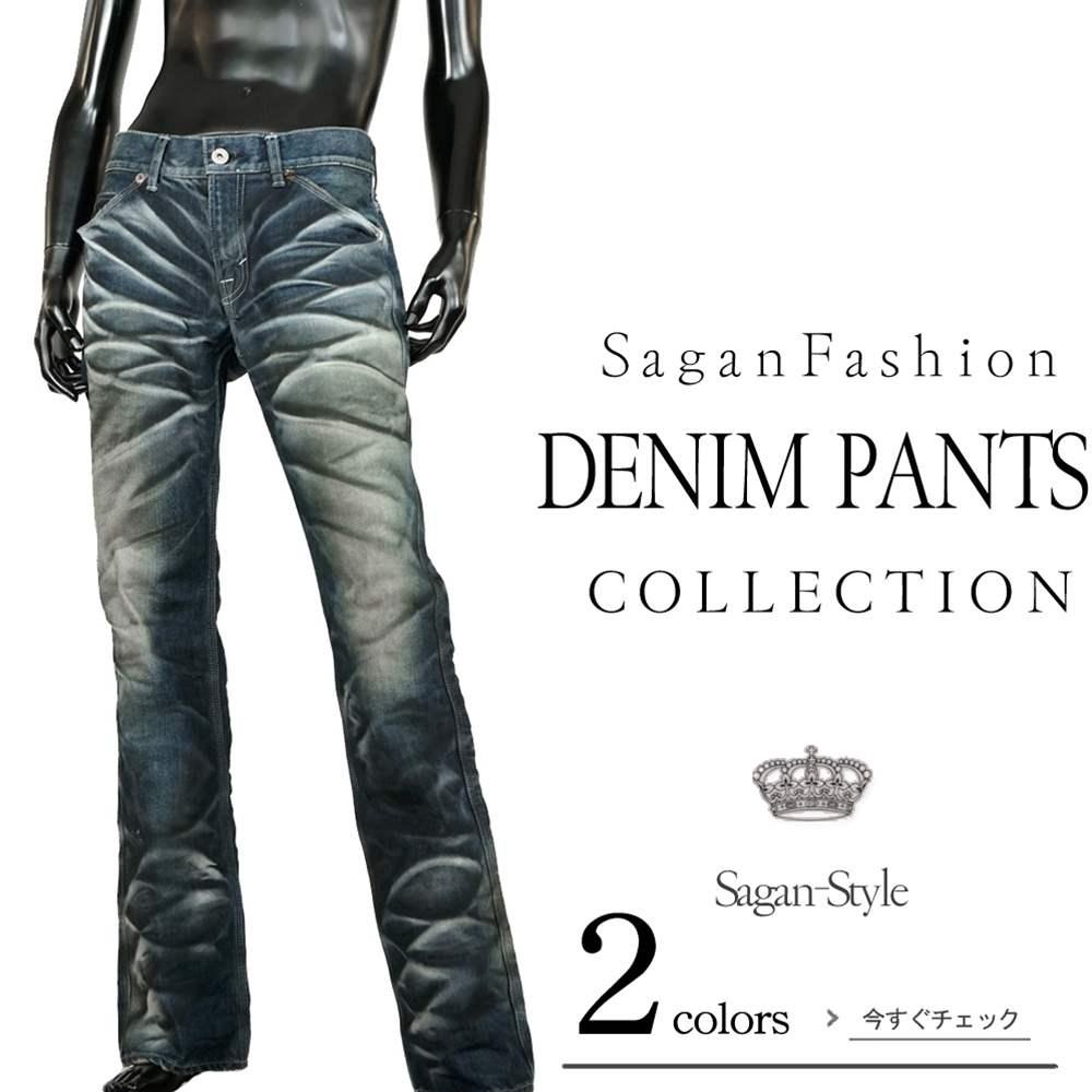 【送料無料】ジーンズ メンズ ストレート ブーツカット パンツ ジーパン デニム エンジニア メンズファッション/ボトムス/ジーンズ/国産 日本製 K250919-01