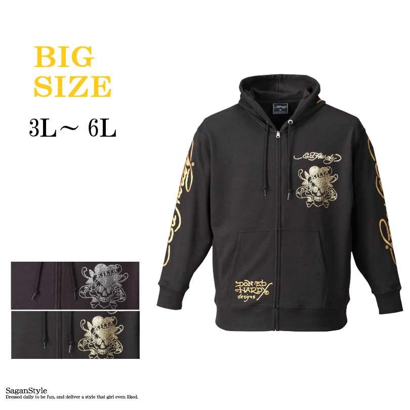 大寸 長袖 スウェットパーカー ビッグサイズ 3L 4L 5L 6L スカル ラインストーン 袖リブ 大きいサイズ フルジップ O300517-21 男 かっこいい 服 おしゃれ ちょいわる モテ服 流行 トレンド インスタ映え