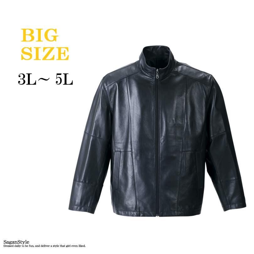 キングサイズ レザージャケット ビッグサイズ メンズ アウター ジャンパー ブルゾン 羊皮 シープレザー メンズジャケット O300926-18 男 かっこいい 服 おしゃれ ちょいわる モテ服 流行 トレンド インスタ映え
