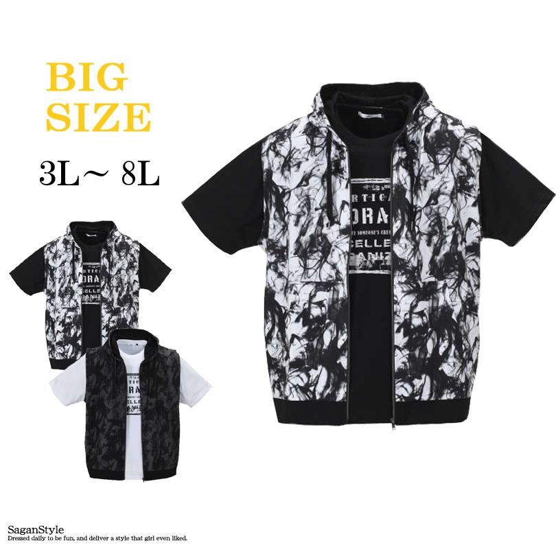 パーカー Tシャツ メンズ アンサンブル ノースリーブ ムラ染め C010328-10
