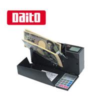 持ち運びも簡単なハンディサイズの紙幣計数機 コンパクトでも多機能でフレキシブル 超激安 新品 DN-100 日本メーカー新品 ダイト ハンディノートカウンター
