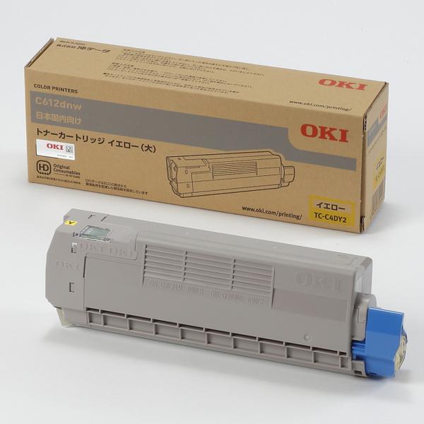 OKI トナーカートリッジ TC-C4DY2(イエロー大容量) 純正品