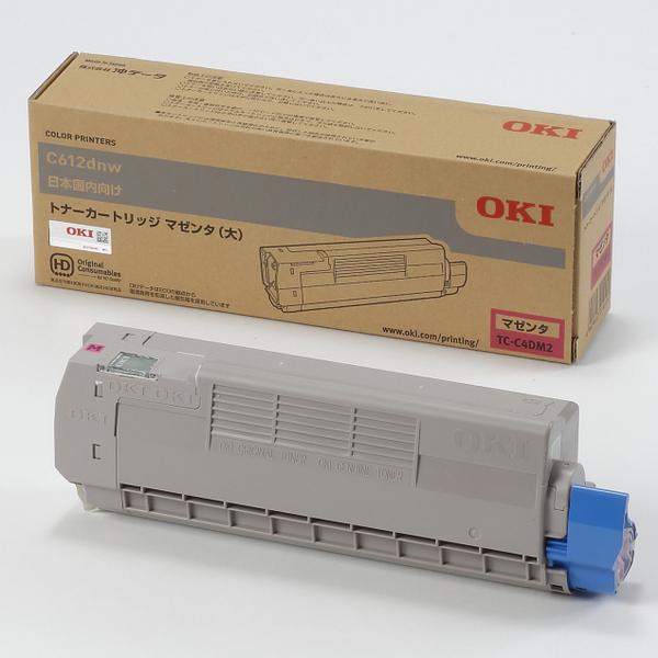 OKI トナーカートリッジ TC-C4DM2(マゼンタ大容量) 純正品