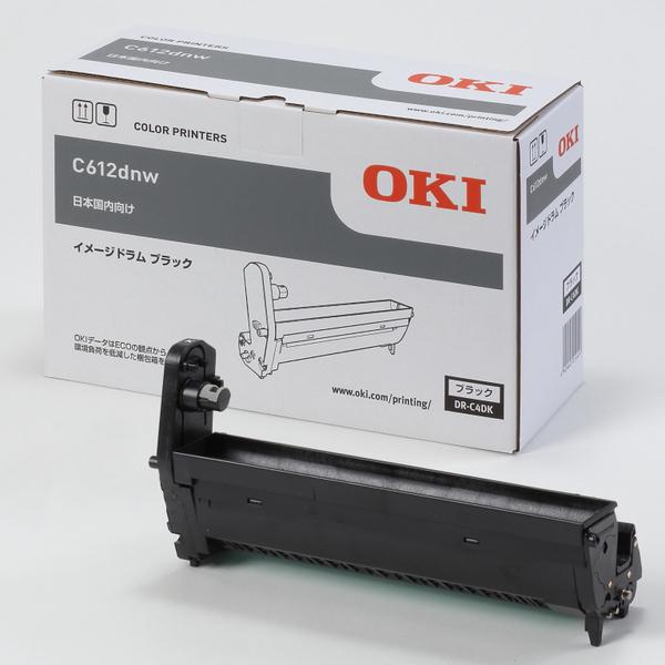 OKI イメージドラム DR-C4DK(ブラック) 純正品