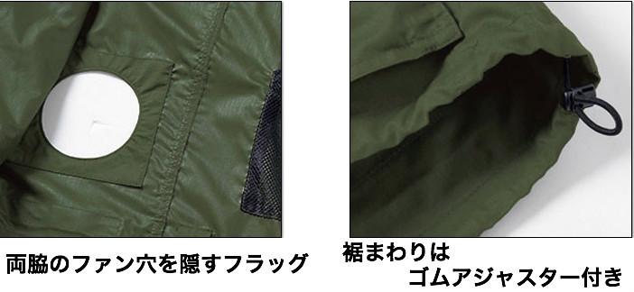寅壱 空調服ベスト パワーバッテリー ファンセット 品番1071-662型 パワフルな空調機能で涼しさアップ 実用性に優れたポケット仕様cTKuJlF13
