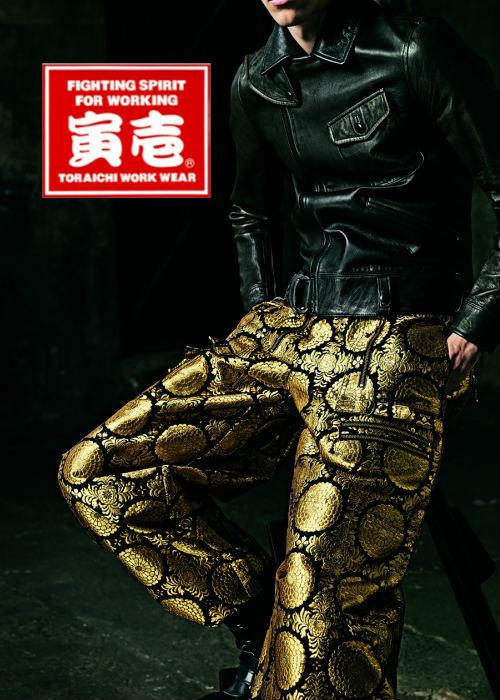 【残り一着】 京都西陣織デザイン 寅壱 との コラボ 作業着 超々ロング お祝品
