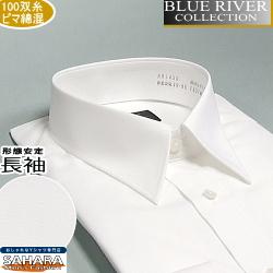 【取寄】100サイズから選べる ワイシャツ 長袖 形態安定 白無地 レギュラーカラー カッターシャツ Yシャツ S M L LL 3L 4L 5L サイズ ワイシャツおすすめ