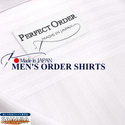 オーダーシャツ ワイシャツ パターン オーダー メイド シャツ(2) ビジネス リラックス 衣替え オーダーシャツ カッターシャツ 半袖 長袖 クールビズシャツ 買いまわり 買い回り ポイント消化